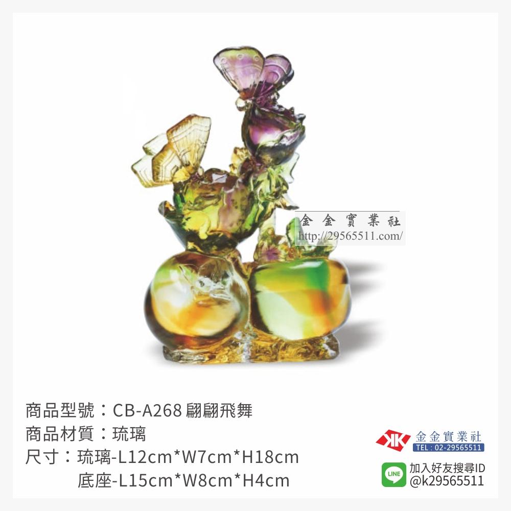 CB-A268琉璃精品$8000~
