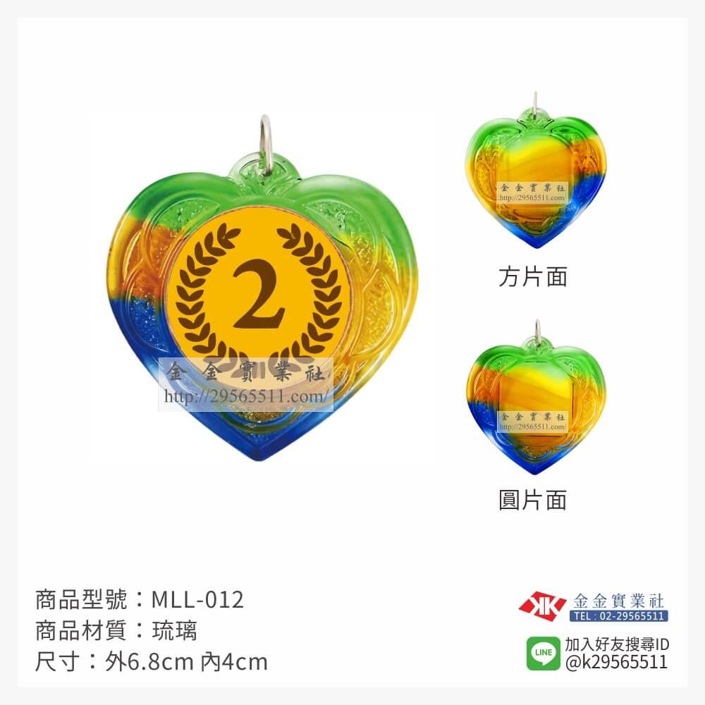 胸前運動獎牌 MLL-012
