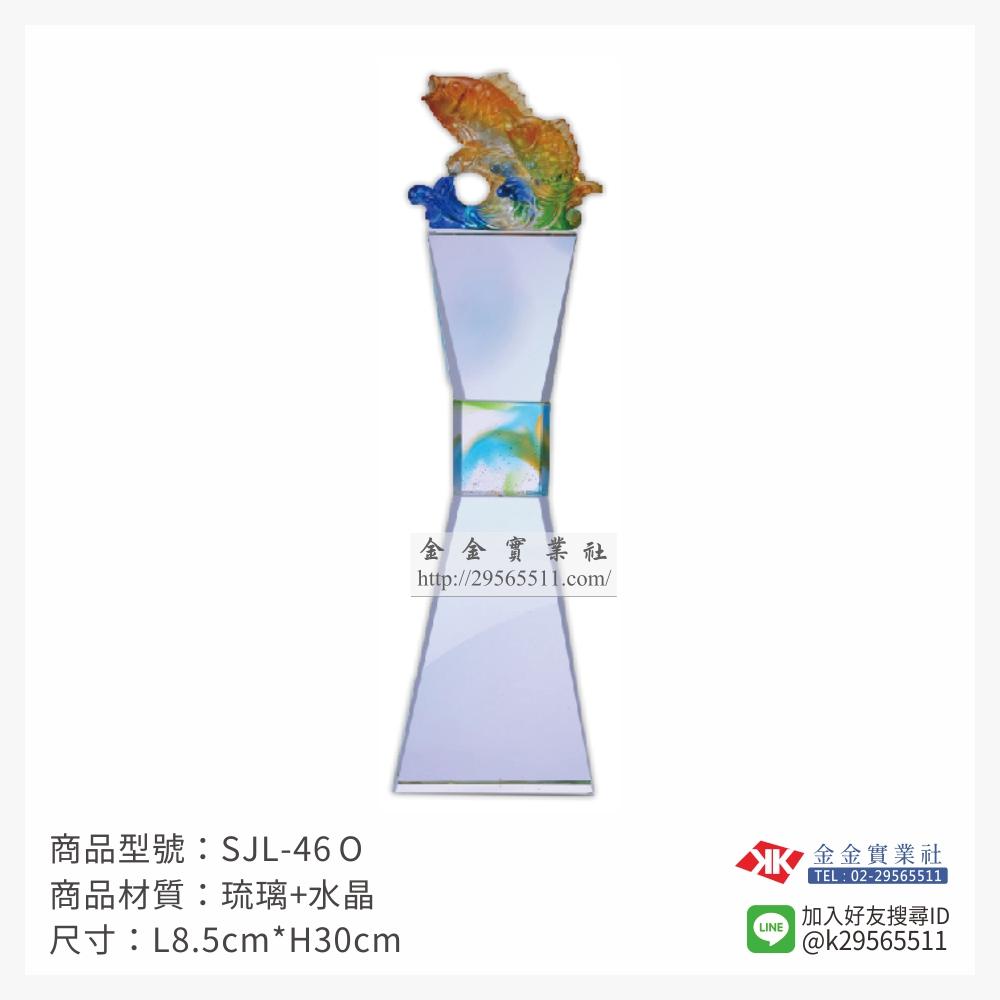 SJL-46-O琉璃造型獎座-$2800~