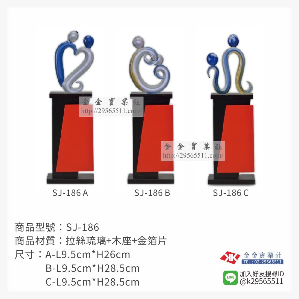 SJ-186  ABC琉璃獎座-$850~