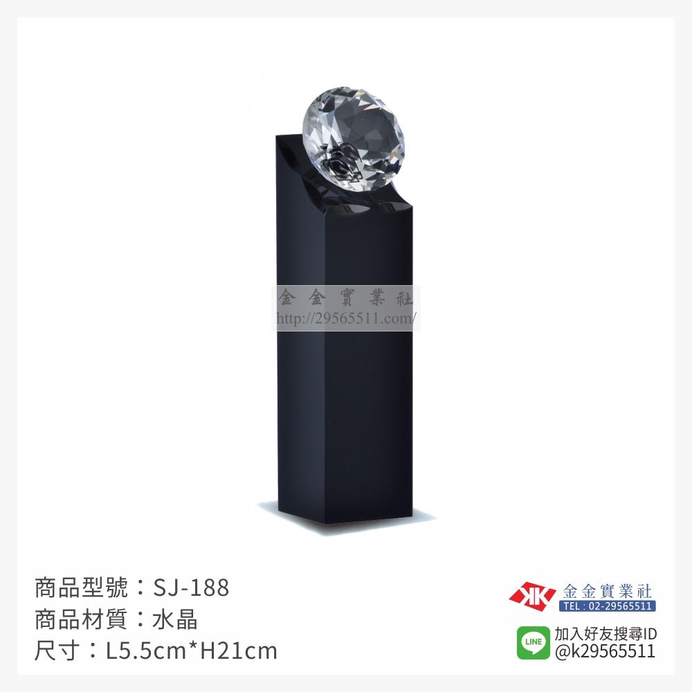 SJ-188水晶獎座-$1450~